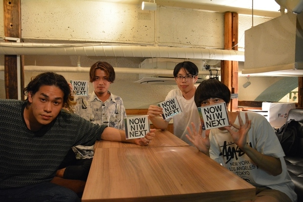 YOUR ROMANCE×DATS×LUCKY TAPES×PAELLAS! 『NOW NIW NEXT』リリース記念インディー・ボーイズ座談会