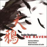 細川俊夫がエドガー・アラン・ポー「大鴉」の幻想的で破滅的な世界観を音で表現、歌唱と語り&名アンサンブルの演奏による録音盤
