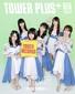 AKB48 『サステナブル』 岡部麟、柏木由紀、向井地美音、武藤十夢、矢作萌夏、横山由依が王道アイドルソングを語る!