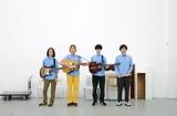 シャムキャッツがニュー・アルバム『FRIENDS AGAIN』6月にリリース決定、ティーザー映像&最新アー写を公開