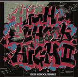 VARIOUS ARTISTS 『DARTHREIDER & HIDADDY PRESENTS HIGH SCHOOL HIGH! ~高校生RAP!!!~ VOL.2』