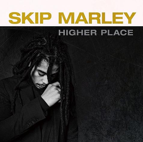 スキップ・マーリー(Skip Marley)『Higher Place』ボブ・マーリーの血を引く若きレゲエ伝承者のアーシーな初EP