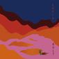 ソフィア・ボルト 『Waves』 ヴァン・ダイク・パークスお墨付き、耽美な音世界で不敵な笑みを浮かべるSSW