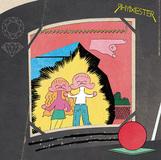 RHYMESTER 『ダンサブル』 サ上&HUNGERやmabanuaら召喚、骨太なダンス・トラックでガツガツと攻める11作目