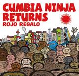 大阪のクンビア忍者軍団ROJO REGALO、浪花節・哀愁炸裂のサウンドと人生の悲喜こもごも綴った歌詞に艶めかしさ増した新作