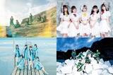 BiSH、綺星★フィオレナード、PiXMiX、MIGMA SHELTER――晩秋のZOKKONディスクを紹介!