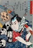 〈俺たちの国芳 わたしの国貞〉―Bunkamuraザ・ミュージアムで開催、ボストン美術館所蔵の二大天才浮世絵師の秀作に学ぶ