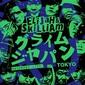 UKのデュオ、イライジャ&スキリアムが日本のグライム勢を大フィーチャーしたミックス〈Japanese Grime Allstars〉公開
