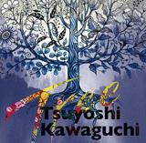 Tsuyoshi Kawaguchi 『Tree』 Jinmenusagiら参加、色気と土臭さデトロイトイズム咀嚼したビートメイカー/ラッパーの初作