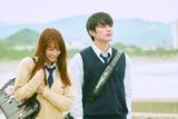 映画「ピーチガール」 山本美月と伊野尾慧のW主演で話題を呼んだ実写映画がBlu-ray&DVDで登場!!
